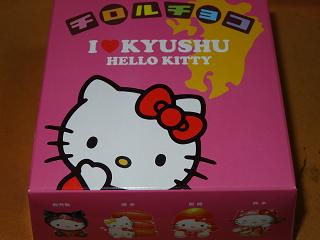 Tyrol_chocolate_kitty_kyushu